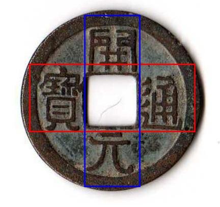 kaiyuan-lire