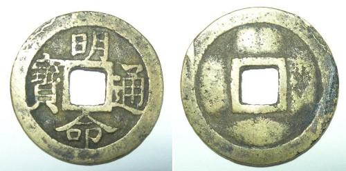 Monnaie de Minh Mang