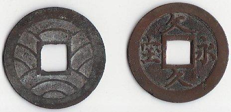 Monnaie japonaise - namisen